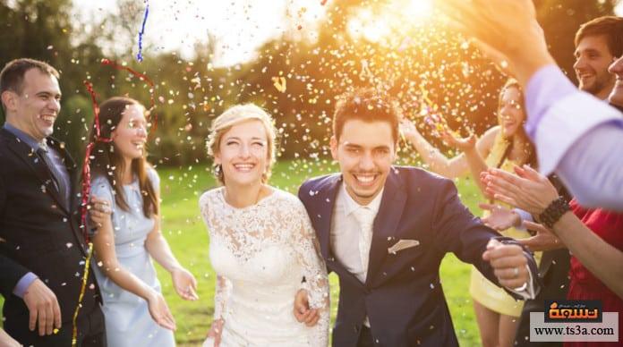 ضغط الأقارب في الزواج كيف تتخلص من ضغط الأقارب في الزواج ؟
