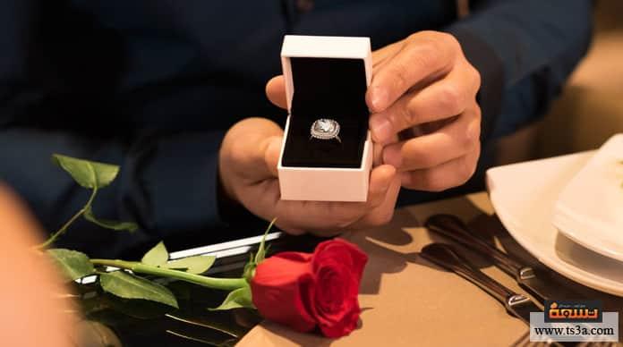 عرض الزواج في عيد الحب حظا موفقا
