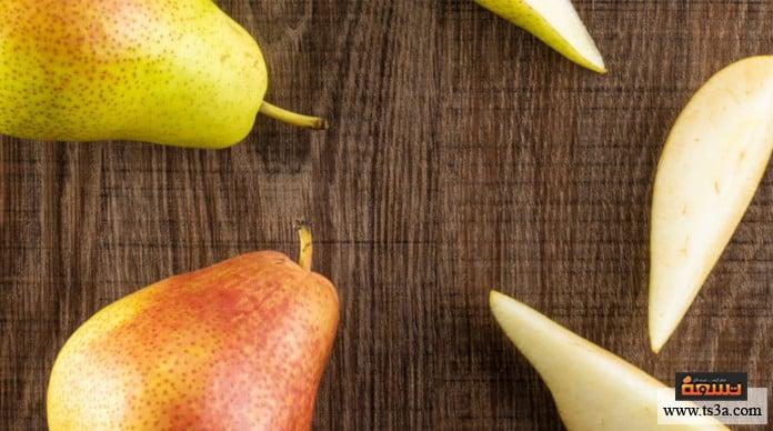 فاكهة الكمثرى فاكهة الكمثرى للحامل