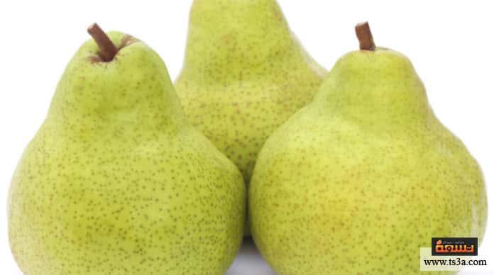فاكهة الكمثرى فوائد الكمثرى للبشرة