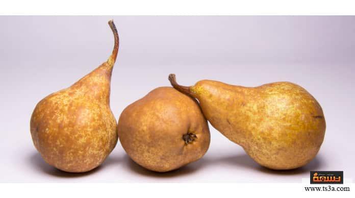 فاكهة الكمثرى فوائد فاكهة الكمثرى للصحة