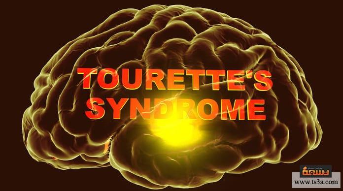 متلازمة توريت ما أهم أعراض متلازمة توريت؟