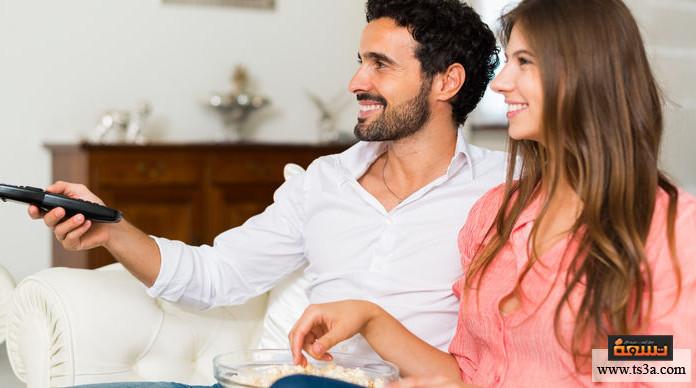 مشاهدة التلفزيون مع الزوجة لماذا يعتبر مشاهدة التلفزيون مع الزوجة شيئا جيدا؟