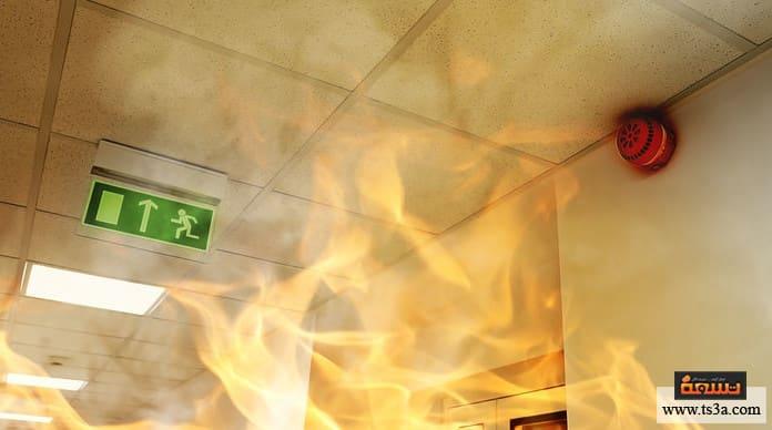 أجهزة إنذار الحريق أنظمة عمل أجهزة إنذار الحريق