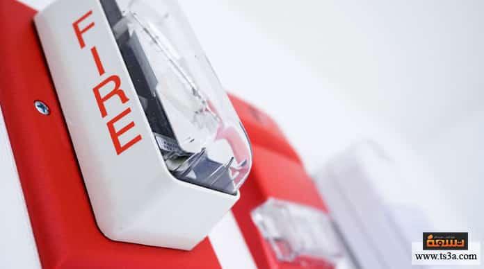 أجهزة إنذار الحريق فكرة عمل أجهزة إنذار الحريق