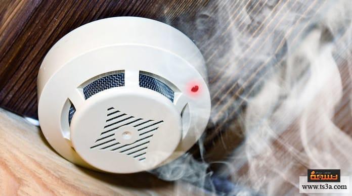 أجهزة إنذار الحريق هل تحقق أجهزة إنذار الحريق الأمان التام؟