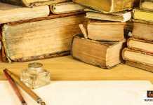 أدب الرسائل