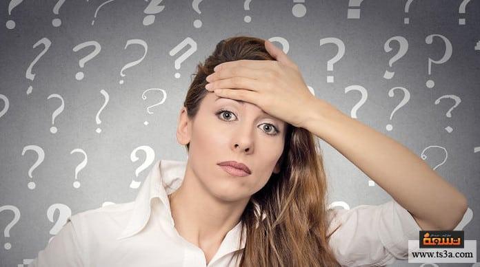 أسئلة المراهقة أسئلة وأجوبة البنات المراهقات