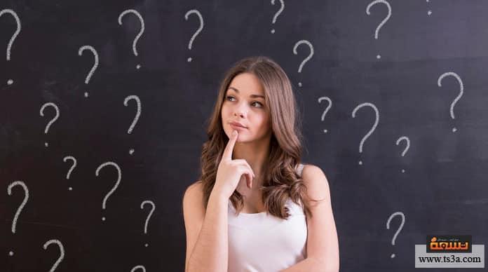 أسئلة المراهقة