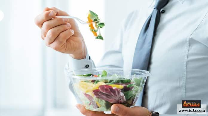 الأطعمة الغنية بالألياف الأطعمة الغنية بالألياف للريجيم
