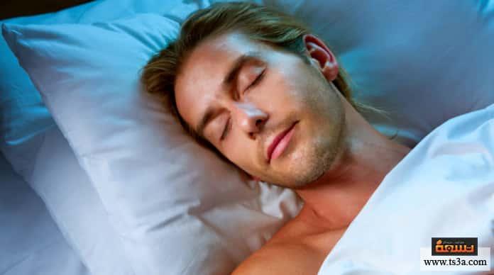 الإدراك أثناء النوم ماذا يحدث للجسم أثناء النوم؟