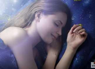 الإدراك أثناء النوم