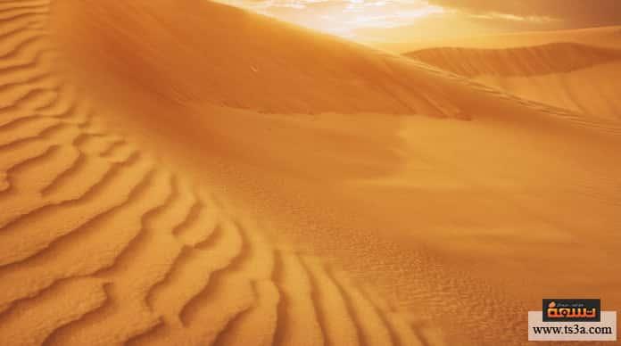 الاستفادة من الرمل كيفية الاستفادة من الرمل