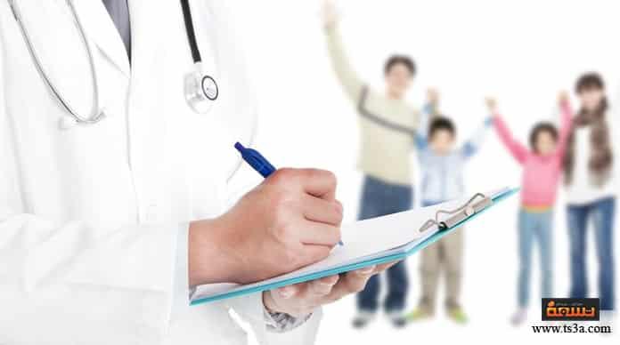التأمين الصحي أهم أنواع خطط التأمين الصحي