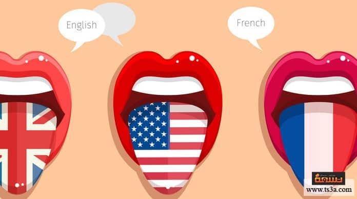 التذكير والتأنيث التذكير والتأنيث في الفرنسية
