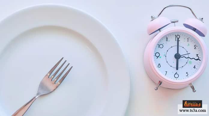 التوقف عن تناول الطعام فوائد التوقف عن تناول الطعام