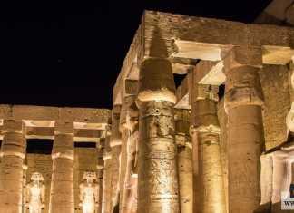 الثقافة المصرية