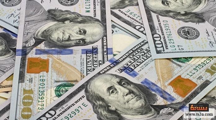 الدولار الأمريكي لم تحتفظ الدول باحتياطي من النقد الأجنبي ؟