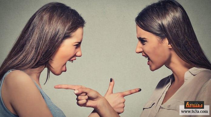 الصديق الأبرز ما يجعلك صديقا سيئا
