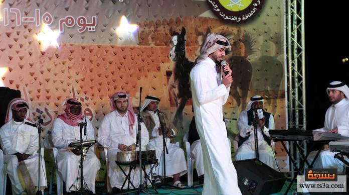 الغناء الشعبي الغناء الشعبي السعودي