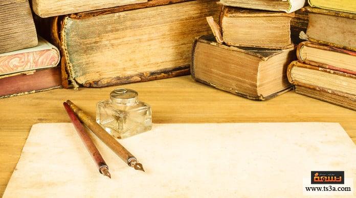 الكتابة الورقية الكتابة الورقية