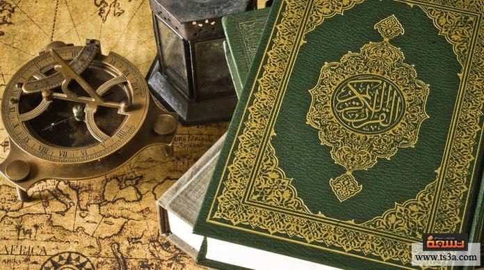 النسيء النسيء في القرآن