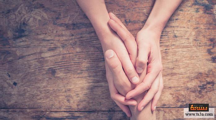 تحول الصداقة إلى حب طريقة تحول الصداقة إلى حب