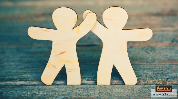 تحول الصداقة إلى حب