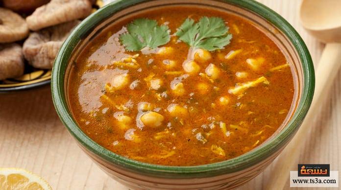 حساء الحريرة