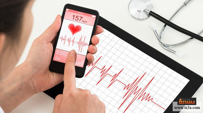 حساب معدل ضربات القلب كيف تستعمل تطبيق حساب معدل ضربات القلب