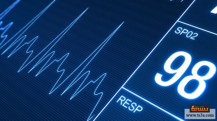 حساب معدل ضربات القلب نبضات القلب