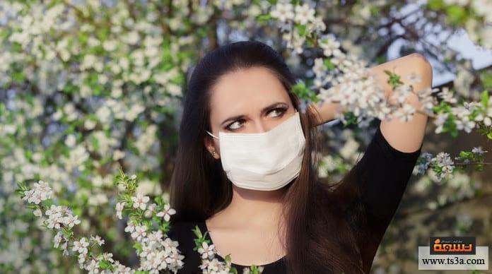 حساسية النباتات حساسية النباتات
