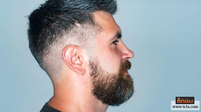 زراعة شعر اللحية متى تختفي آثار زراعة الذقن؟