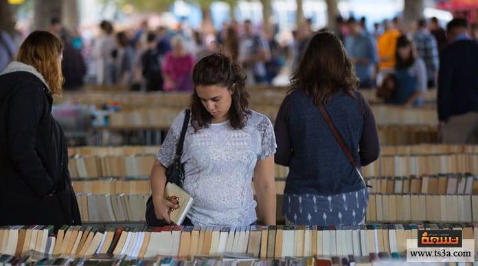 زيارة معرض الكتاب أهم معارض الكتاب