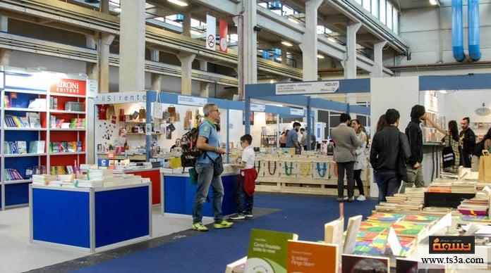 زيارة معرض الكتاب نصائح عند زيارة معرض الكتاب