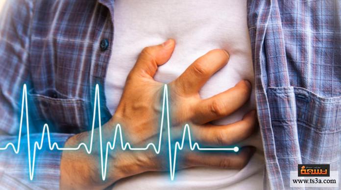 ضعف عضلة القلب ضعف عضلة القلب وتغيير نمط الحياة