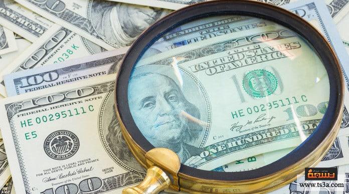 طباعة النقود كيف تحدث جريمة تزوير طباعة النقود ؟