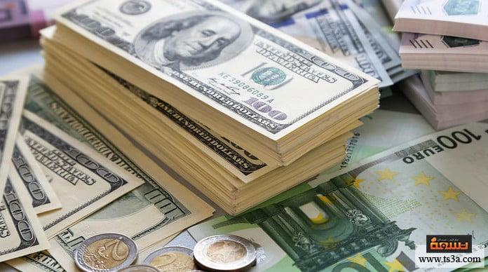 طباعة النقود ما هي النقود؟وتعريفاتها المختلفة