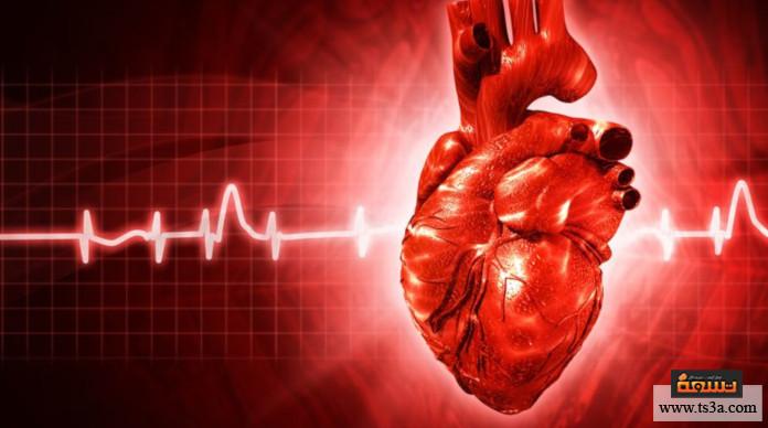 عمر الخمسين الأمراض القلبية ما بين العضوي والنفسي