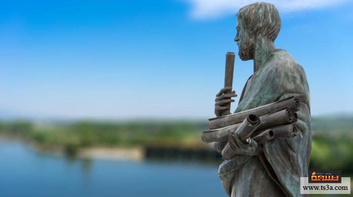 قراءة الفلسفة نصائح مهمة عند قراءة الفلسفة