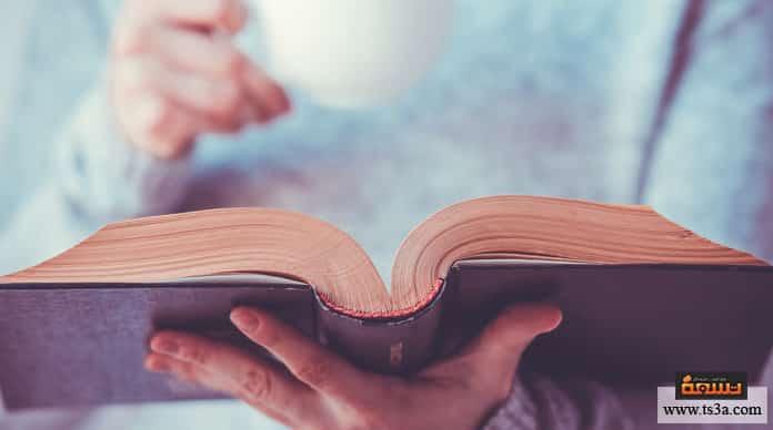 قراءة مئة كتاب في العام أهمية قراءة مئة كتاب في العام