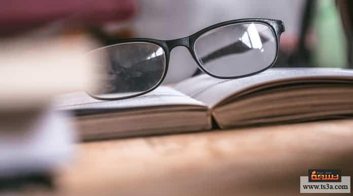 قراءة مئة كتاب في العام وضع خطة قراءة في بداية العام