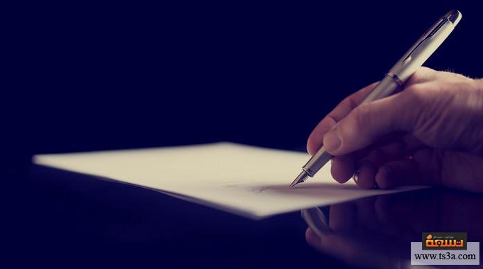 كتابة الوصية كيفية كتابة وصية ميراث