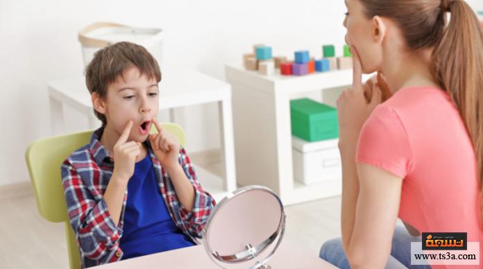 لدغة اللسان التحدث مع المرآة فترات طويلة