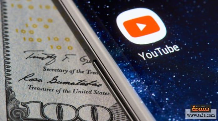 مشاهير يوتيوب كيف نجح مشاهير يوتيوب بسرعة؟