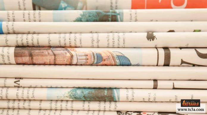 مصادر المعلومات المصادر التقليدية