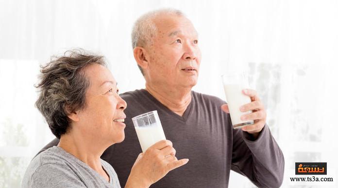 نظام غذائي لذوي الاحتياجات الخاصة الغذاء الصحي لذوي الاحتياجات الخاصة
