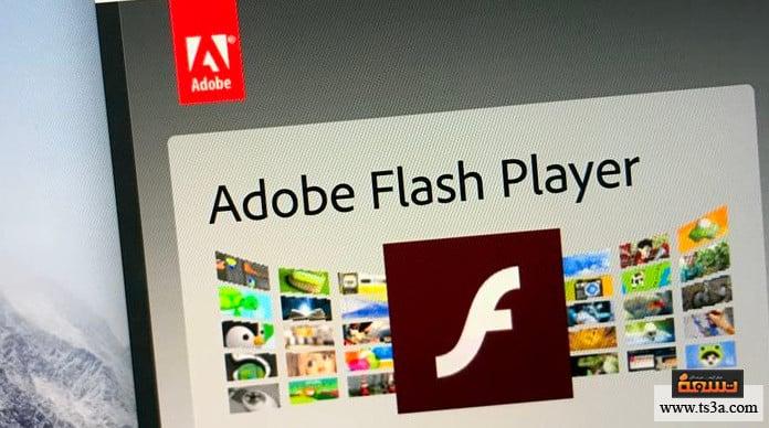 أدوبي فلاش بلاير كيفية استخدام أدوبي فلاش بلاير للكمبيوتر