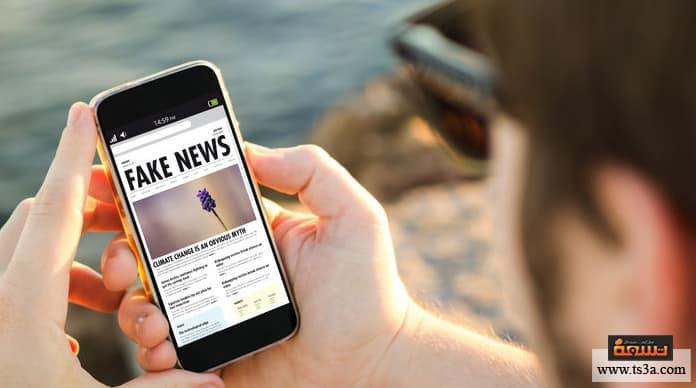 أكاذيب الإنترنت صفات القصص الكاذبة وأهم علاماتها