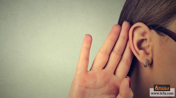 احترام خصوصية الآخرين تعريف الخصوصية وإطارها